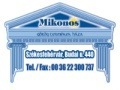 Mikonos Görög Termékek Háza